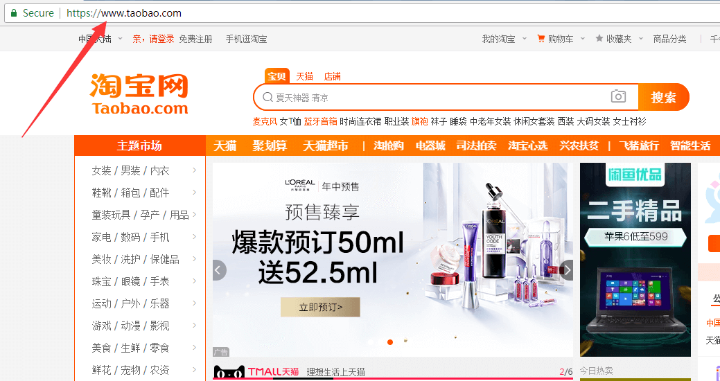 DoesBuy: Taobao, 1688 Sourcing Agent & Fulfillment Solution